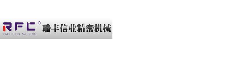 钱柜777老虎机游戏信业精细机器-专注精细机器行业8年