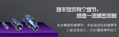 钱柜777老虎机游戏信业精细机器零件加工